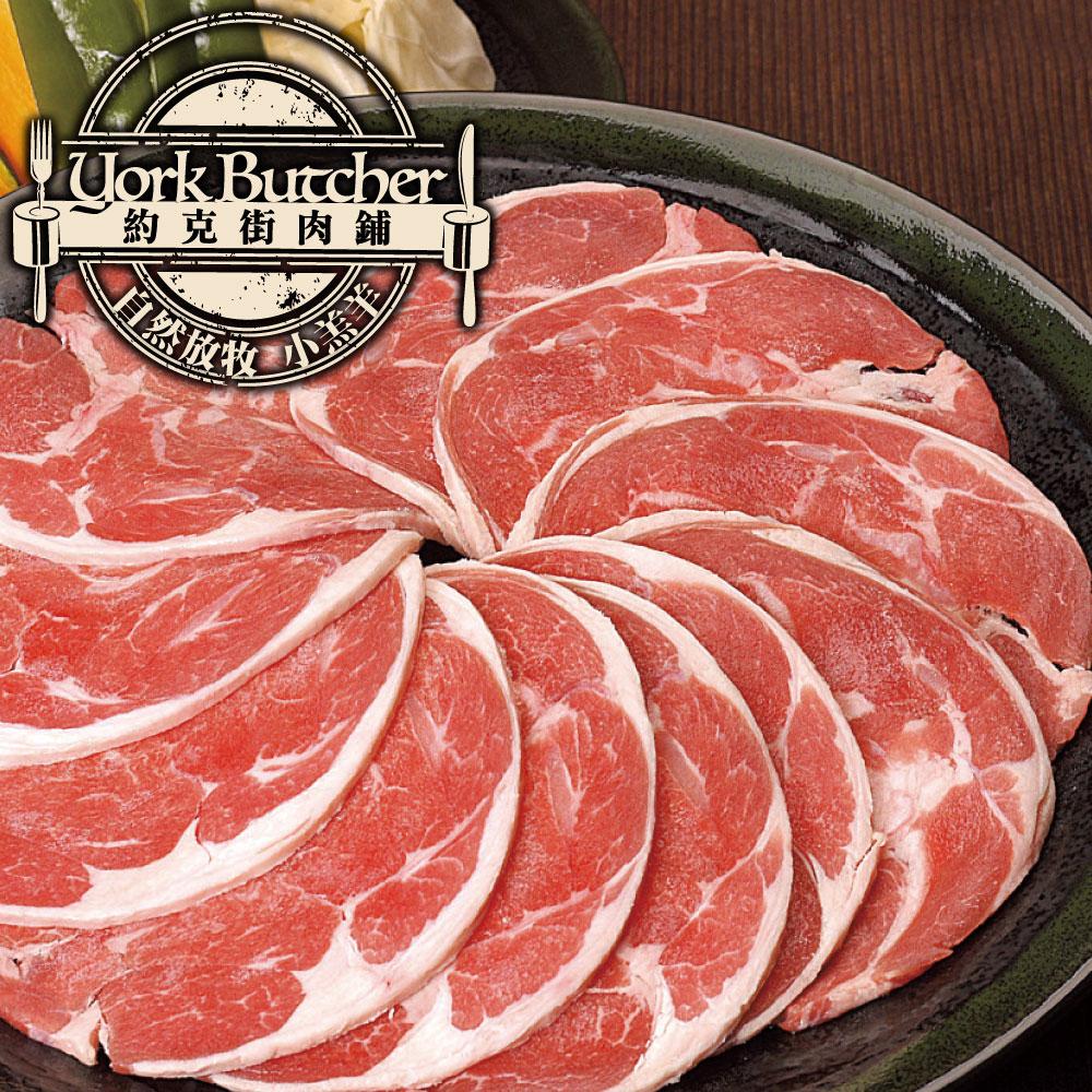 約克街肉鋪  頂級紐西蘭小羔羊肉片4包(200G±10%/包)