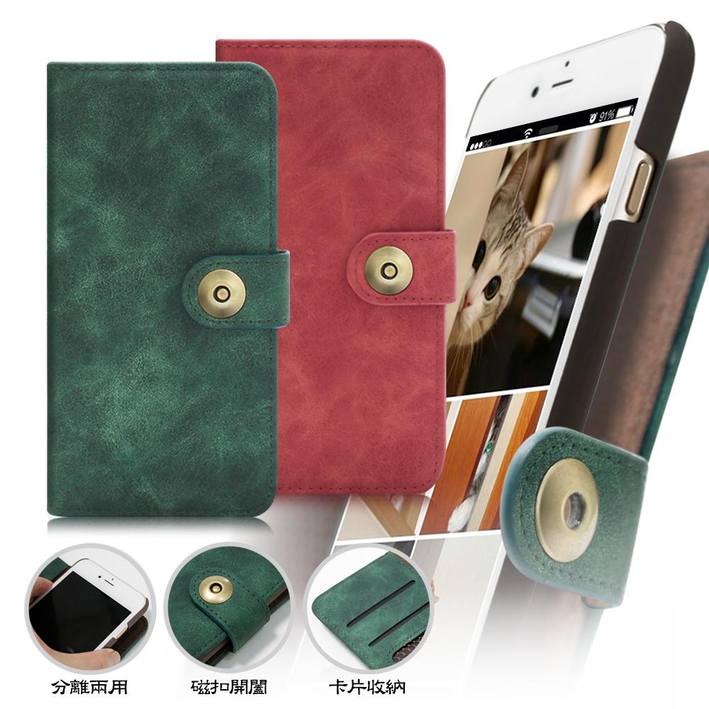 Colors Samsung Galaxy S8 Plus 漸層個性分離兩用皮套