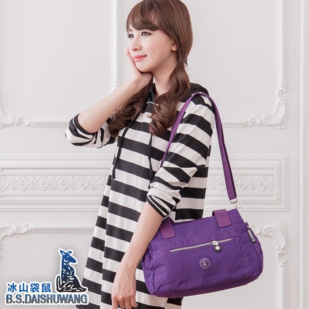 B.S.D.S冰山袋鼠-休閒防水品牌標誌兩用包-深紫色