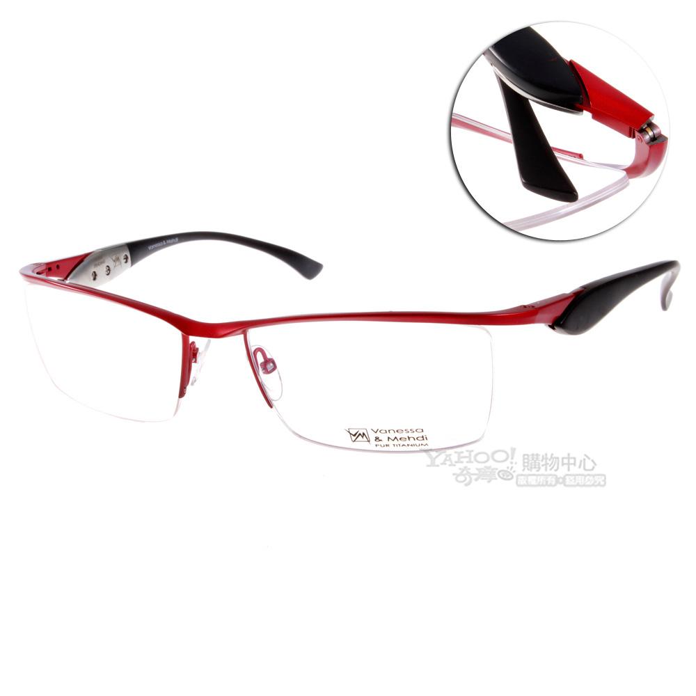 Vanessa&Mehdi眼鏡 復古眉框設計/紅-霧黑#VM1309 C0003 @ Y!購物