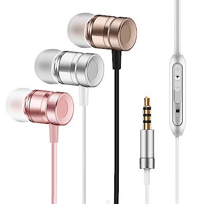 Classic經典鋁製入耳式耳機(HL01)