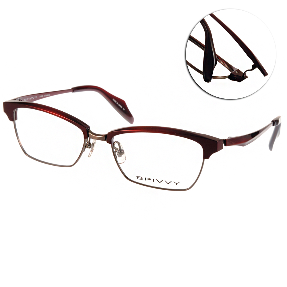 SPIVVY眼鏡 精緻雕琢/紅棕#SP1159 WN