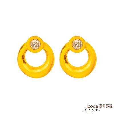 J'code真愛密碼 簡約黃金/水晶耳環
