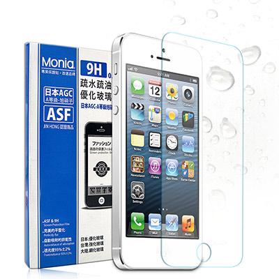 MONIA iPHONE 5 / 5S/SE 日本頂級疏水疏油9H鋼化玻璃膜