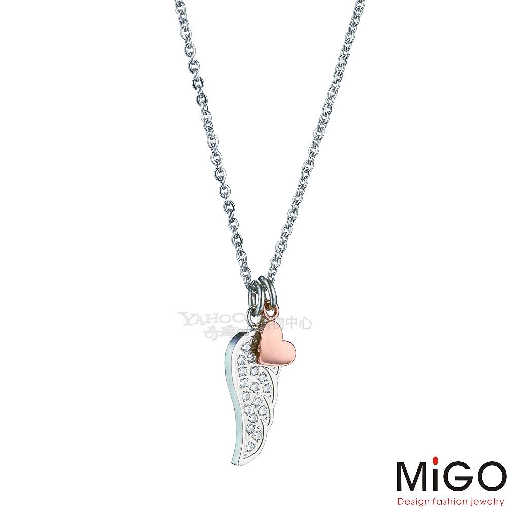 MiGO-天使女墜