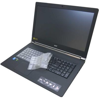 Ezstick-VN7-791專用奈米鍵盤膜