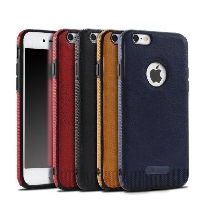 APPLE iPhone8 plus/7plus 商務皮革紋拼接手機保護套