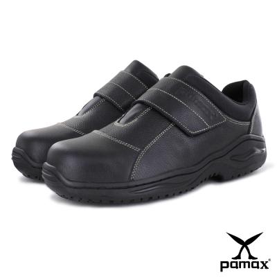 PAMAX【帕瑪斯高抓地力安全鞋】 ★ 黏貼式★-P024X01H
