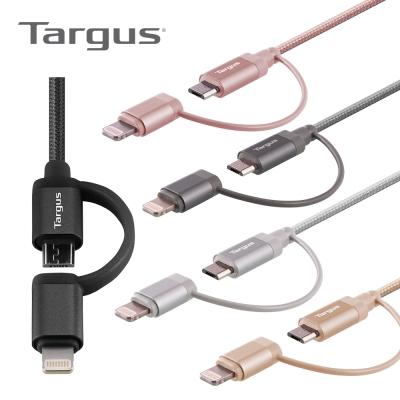 Targus Lightning 2in1 充電傳輸線(ACC995系列)