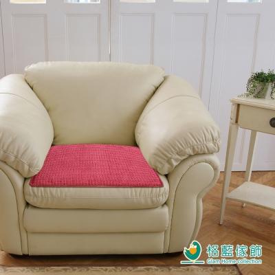 格藍傢飾 玉米絨方型坐墊-紅 54*54cm