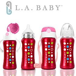 (美國L.A. Baby)316不鏽鋼保溫奶瓶學習套組9oz/270ml 玫瑰紅