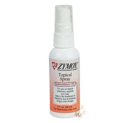美國Zymox 三酵合一皮膚噴霧59ml 1入