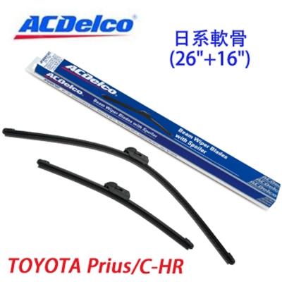 ACDelco日系軟骨 TOYOTA Prius/C-HR專用雨刷組合(26+16吋)