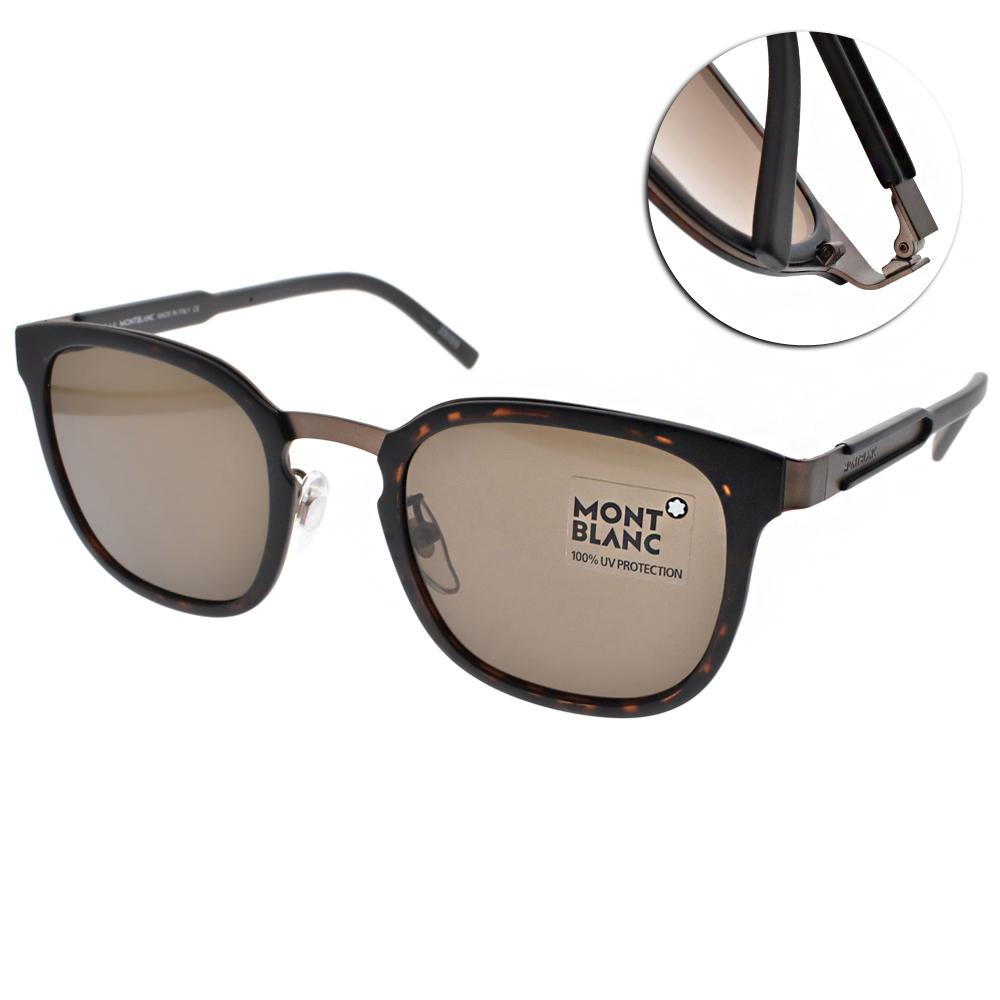 MONTBLANC萬寶龍太陽眼鏡 紳士品味款/琥珀棕#MB603SF 52E