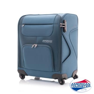AT美國旅行者 18吋MV+加大容量休旅登機箱(海軍藍)