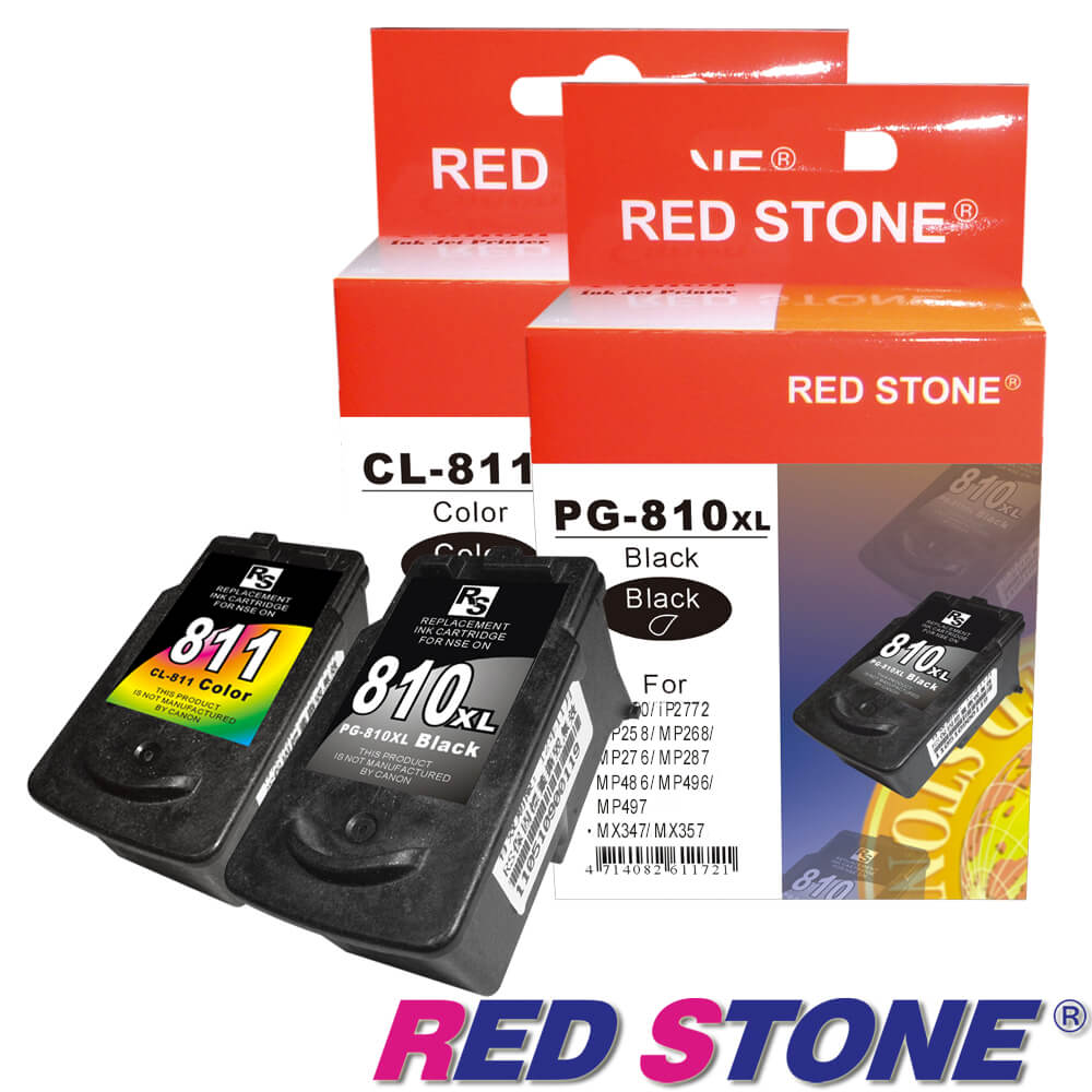 RED STONE for CANON PG-810XL+CL-811XL[高容]一黑一彩