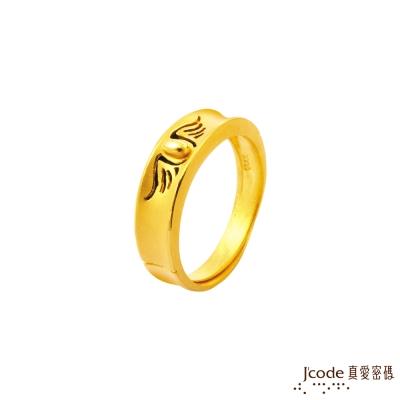 J'code真愛密碼 愛情紋身黃金男戒指