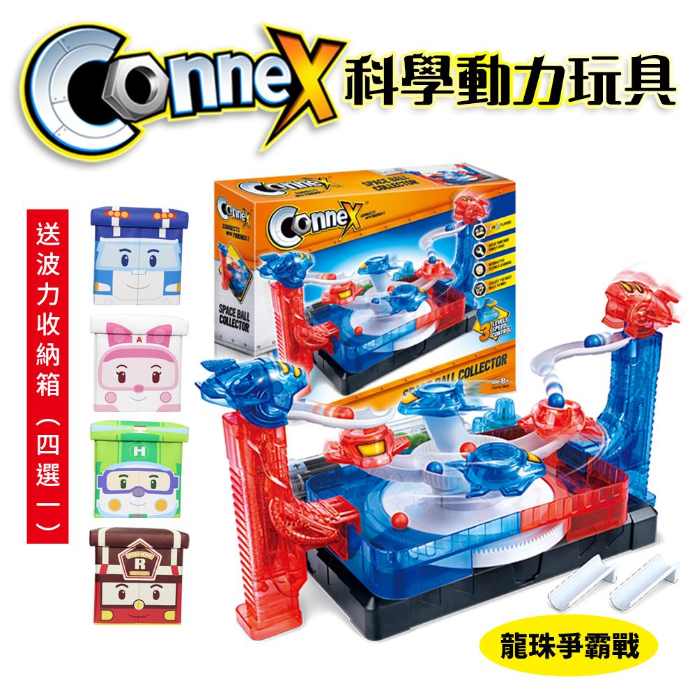 Connex科學動力玩具-龍珠爭霸戰(8Y+)