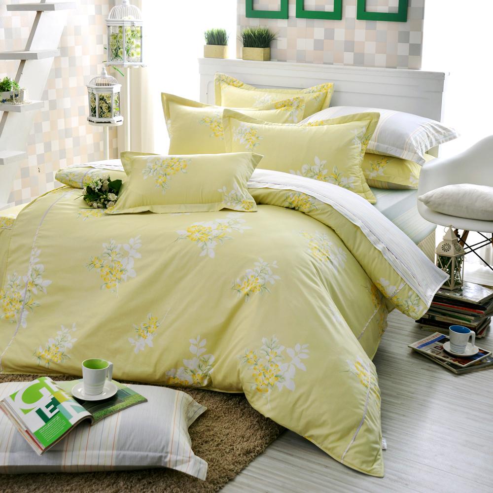 法國-MONTAGUT-春曉花苑-黃-精梳棉-單人三件式兩用被床包組