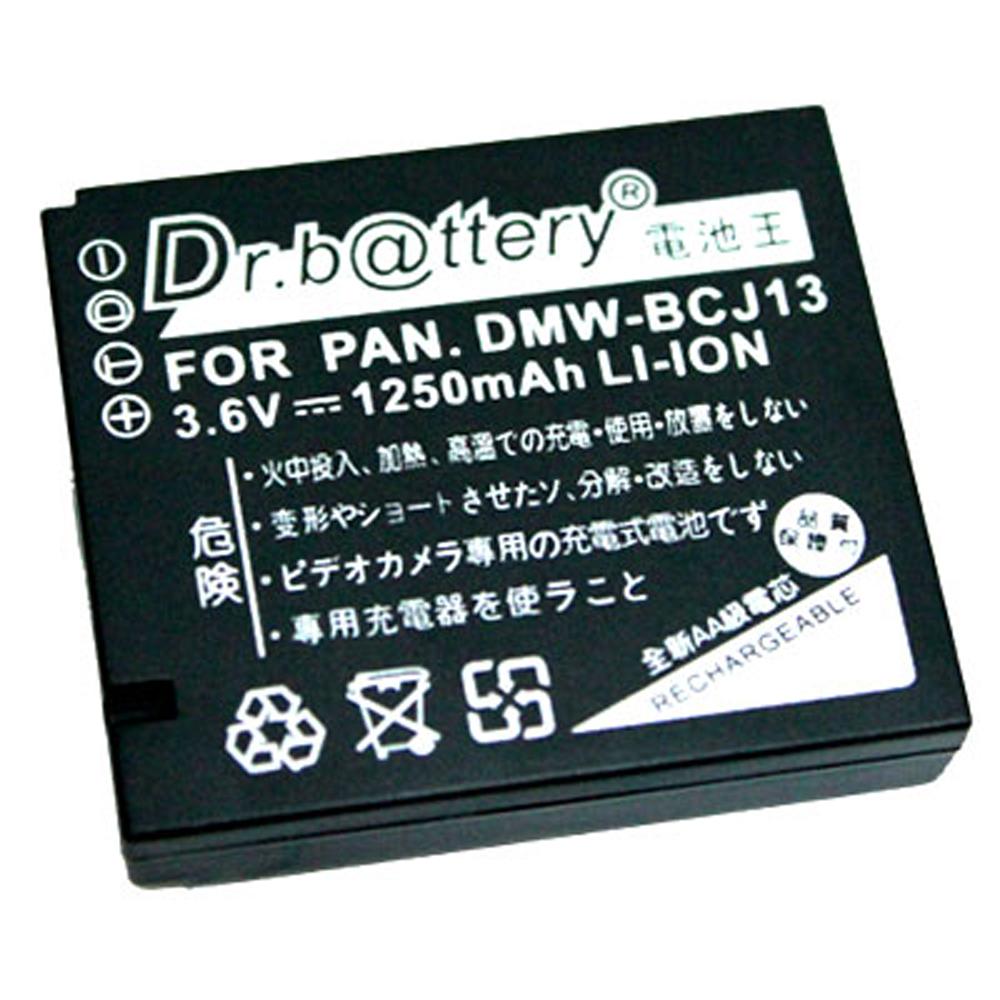 電池王 Panasonic DMW-BCJ13 高容量鋰電池