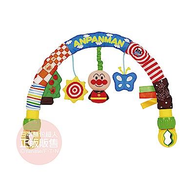 麵包超人-隨處遊玩懸吊玩具(0m+)