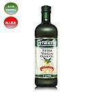 義大利帆聖西歐 初榨橄欖油(1000ml)