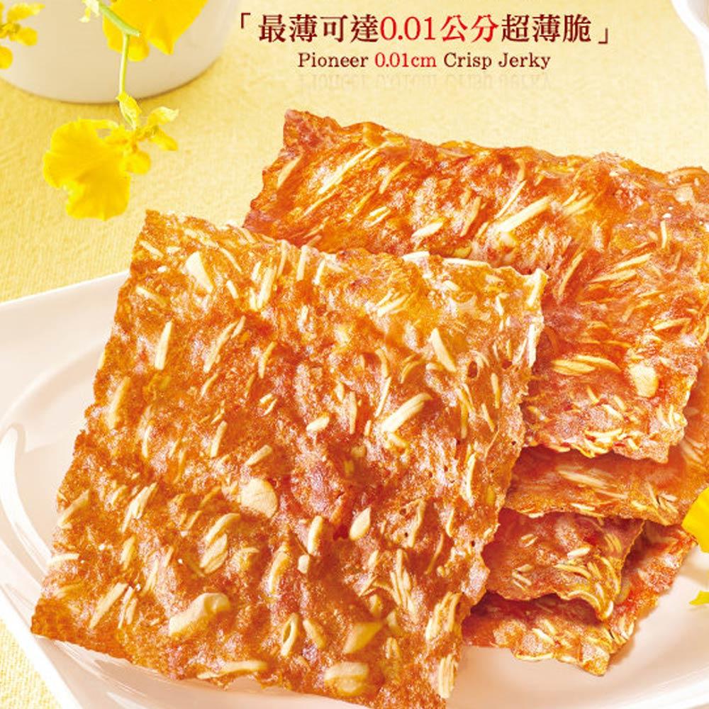 南門市場快車肉乾 原味杏仁香脆肉紙(145g)