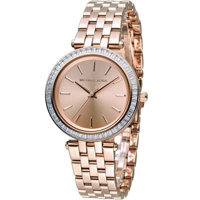 Michael Kors 紐約都會 Party Queen 時尚腕錶-玫瑰金色/33mm