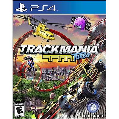 賽車遊樂園:加速  Trackmania Turbo - PS4 英文美版