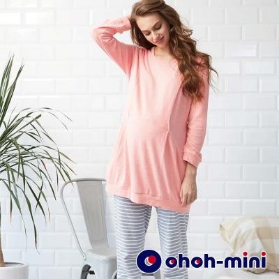 ohoh-mini-孕婦裝-舒適居家直筒孕婦長褲-2色