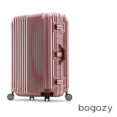 Bogazy 迷幻森林 29吋鋁框PC鏡面行李箱(玫瑰金)