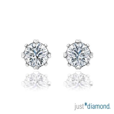 Just Diamond 摯戀真心系列 GIA 主鑽總重0.64克拉 鑽石耳環