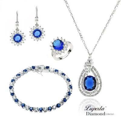 大東山珠寶-典雅星光藍鑽奢華 項鍊手鍊耳環戒指套組