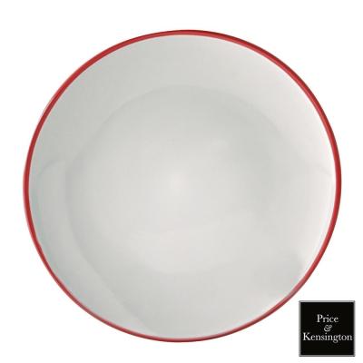 P&K COSMOS系列26.5CM晚餐盤(紅/黑2色)-8H