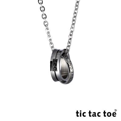 tic tac toe 彼此相愛白鋼男項鍊