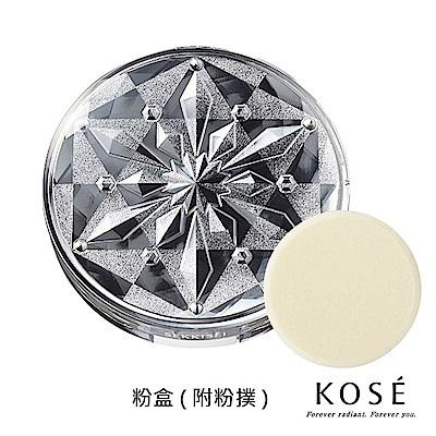 KOSE高絲 雪肌精 CC絲絨雪粉餅專用粉盒 (※附粉撲)