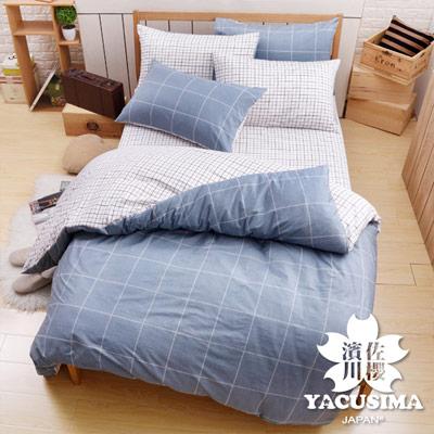 日本濱川佐櫻 灰藍格語 台灣製雙人四件式精梳棉兩用被床包組