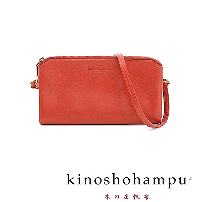 kinoshohampu 質感牛皮系列皮夾包 橘紅