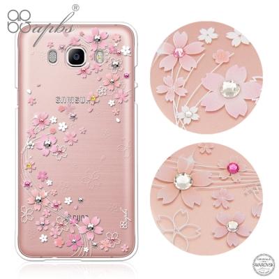 apbs Samsung Galaxy J7 (2016) 施華洛世奇彩鑽手機殼...