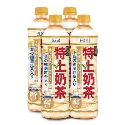 御茶園 特上奶茶(550mlx4入)