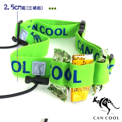 CAN COOL敢酷 2.5cm寬 號碼帶(3補給環)(綠藍)C150311003