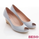 BESO 優雅極簡 鏡面牛皮素面魚口楔型鞋
