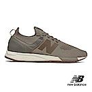 New Balance 247 復古運動鞋 卡其 男鞋 MRL247DT