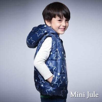 Mini Jule 童裝-鋪棉背心 搖粒絨星星雙口袋連帽背心(白)