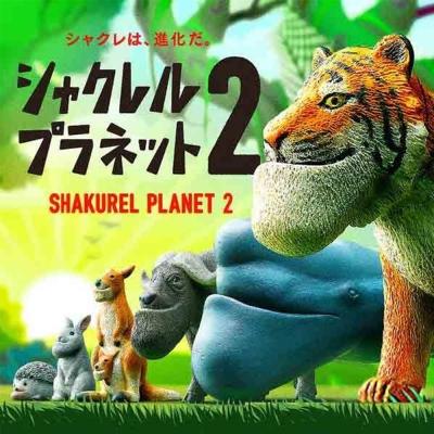 日本正版授權  全套6款 戽斗動物園2  厚到星球2  第二彈 扭蛋/擺飾