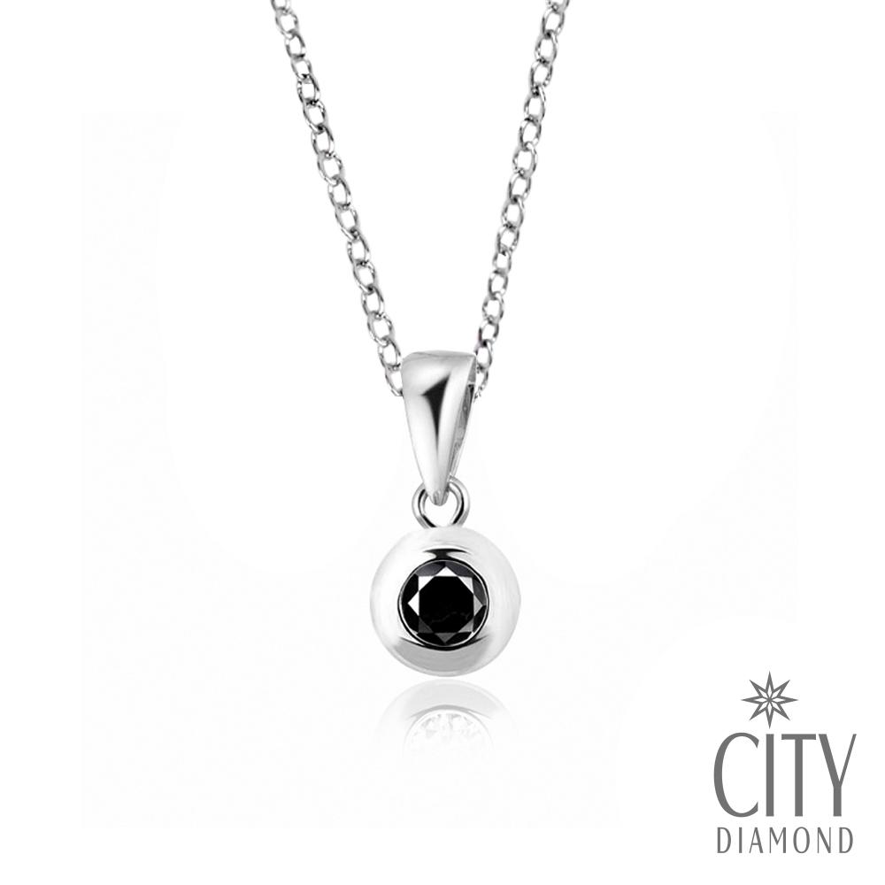 City Diamond【黑色篇章】10分黑鑽石鑽石項鍊(白K)