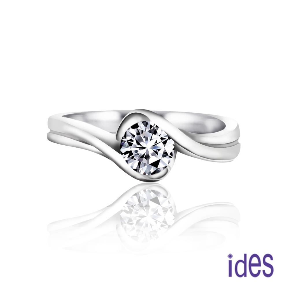 ides愛蒂思 品牌設計款50分E/VVS1八心八箭完美車工鑽石戒指求婚結婚戒/環抱