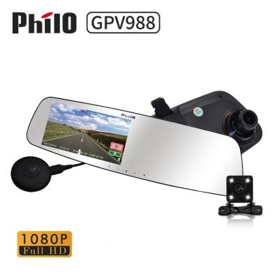 飛樂Philo GPS 測速安全預警行車紀錄器( GPV988S)