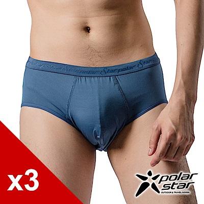 PolarStar 男 排汗三角內褲 (銀離子)『灰藍』(三入) P10167