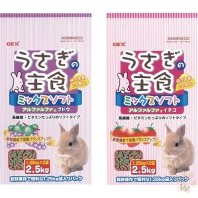 GEX 愛兔主食 2.5kg 兩包組